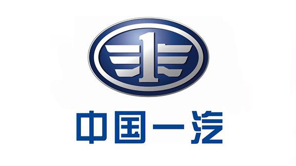 美西卡合作客户-中国一汽