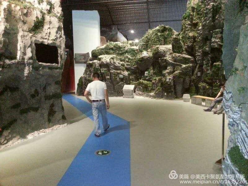 北京地质博物馆