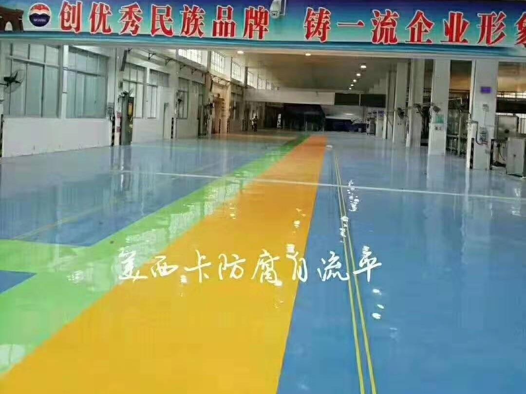 无溶剂环氧防腐自流平地坪系统