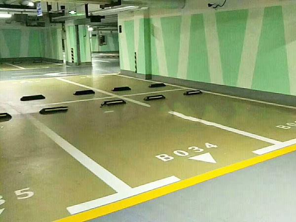 地下车库地坪解决方案