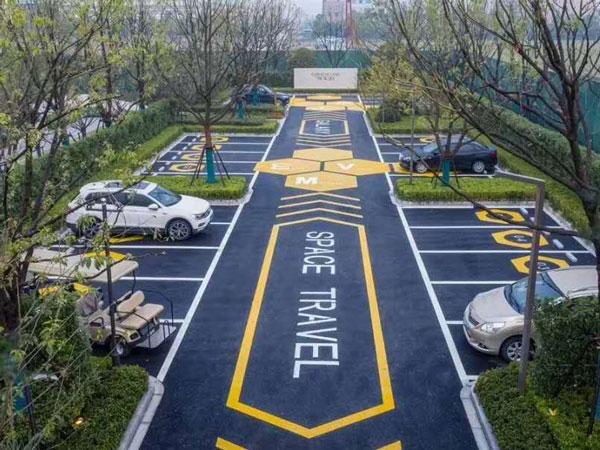 室外停车场地坪解决方案